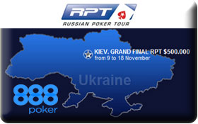 russian poker tour by 888poker